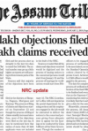 2.65 lakh objections filed, 31 lakh claims received